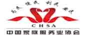 中国家庭服务业协会